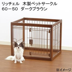 メーカー:リッチェル メーカー品番: ybrand_code sfset _dog リッチェル 木製...