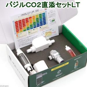 バジル直添ミキサーを使ったCO2セット(拡散筒不要) バジル直添セットLT 二酸化炭素 沖縄別途送料