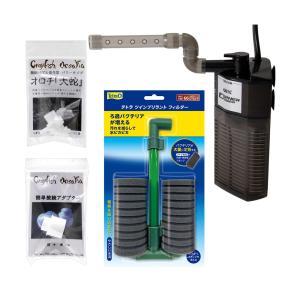 微細バブル発生器 オロチ「大蛇」 スポンジセット オロチ ディフューザー 関東当日便|chanet