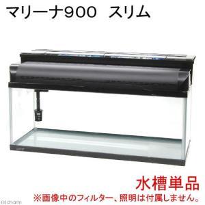 メーカー:ジェックス 品番:▼▲ 安心のフレーム水槽!安定感があり扱いやすいフレーム仕様の幅90cm...