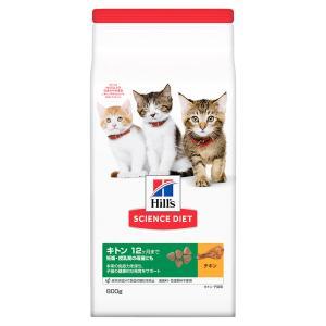 サイエンスダイエット キトン チキン 子ねこ用 800g(400g×2袋) キャットフード ヒルズ 猫 関東当日便|chanet