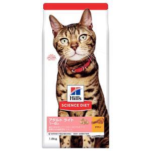 サイエンスダイエット ライト チキン 肥満傾向の成猫用 1.8kg キャットフード ヒルズ