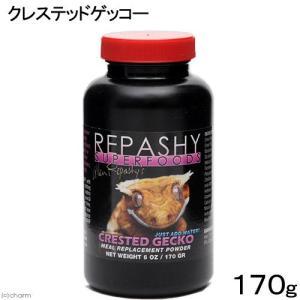 消費期限 2021/09/30 メーカー:REPASHY(レパシー) フルーツの香りが食欲を誘うヤモ...