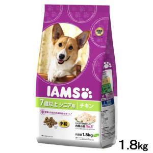 アウトレット品 アイムス 7歳以上用 チキン 小粒 1.8kg ドッグフード 正規品 IAMS  高齢犬用 訳あり 関東当日便