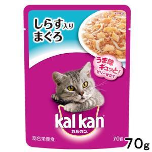 カルカン パウチ しらす入りまぐろ 70g キャットフード 成猫用 マース 関東当日便|chanet