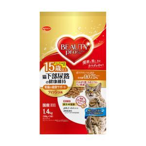 ビューティープロ キャット 猫下部尿路の健康維持 15歳以上 1.4kg(280g×5袋)の画像