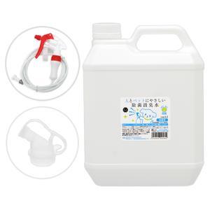 人とペットにやさしい除菌消臭水 4L 高性能ホースノズルセット 関東当日便|chanet
