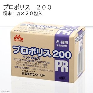 森乳 MOプロポリス 200 1g×20包入 サプリメント 関東当日便|chanet