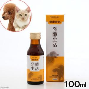トーラス WellAge 健康寿命 発酵生活 100ml 犬猫用 関東当日便|chanet