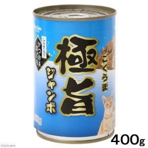 ペットケアー 極旨ジャンボ缶 かつお&まぐろ しらす入り 400g キャットフード 関東当日便