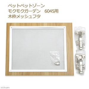 メーカー:ゼンスイ メーカー品番:▼▲ ybrand_code _hachu 49347430047...
