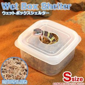 メーカー:Leaf Corp 小型ヤモリやへビのシェルターに最適!産卵床にも使えます!爬虫類にとって...