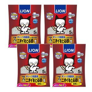 猫砂 ライオン ニオイをとる砂 7歳以上用 鉱物タイプ 5L 1箱4袋 お一人様1点限り 高齢猫 関東当日便|chanet