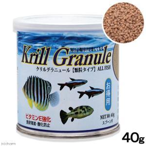 JUN クリルグラニュール 顆粒 お得用 40g スプーン付...