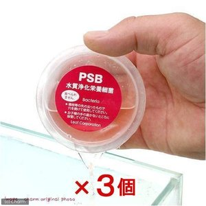 Leaf PSB 水質浄化栄養細菌 大 100ml 3個セット 光合成細菌 淡水用 バクテリア 熱帯...