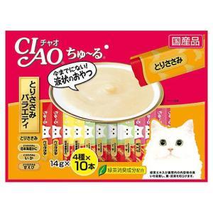 いなば CIAO(チャオ) ちゅ〜る 40本 とりささみバラエティ 14g×4種×10本 キャットフード おやつ ちゅーる 関東当日便|chanet