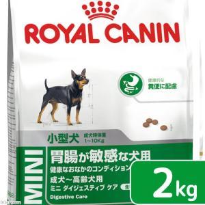 ロイヤルカナン SHN ミニ ダイジェスティブ ケア 成犬・高齢犬用 2kg 3182550853378 お一人様5点限り 関東当日便