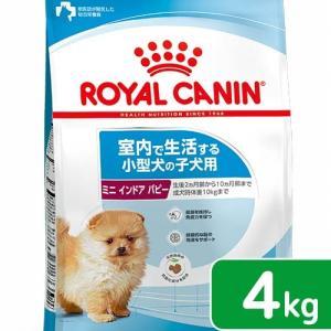 ロイヤルカナン ミニ インドア パピー 子犬用 4kg 3182550849593 ジップ付 関東当日便|chanet