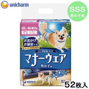 マナーウェア 男の子用 超小型犬用 52枚 SSSサイズ お出かけ お散歩 おもらし ペット 関東当日便|chanet