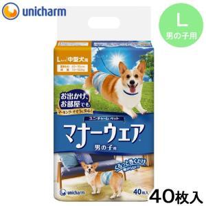マナーウェア 男の子用 中型犬用 40枚 お出かけ お散歩 おもらし ペット 関東当日便|chanet