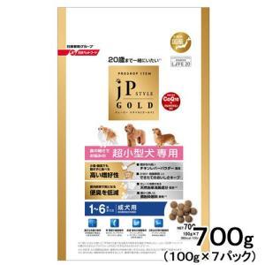 ジェーピースタイル ゴールド 超小型犬専用 成犬用 700g(100g×7パック) ドッグフード 国産 関東当日便