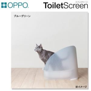 OPPO ToiletScreen ブルーグリーン トイレットスクリーン 猫 トイレ