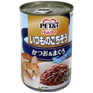ペットアイ いつものごちそう かつお&まぐろ しらす入り 400g キャットフード 関東当日便