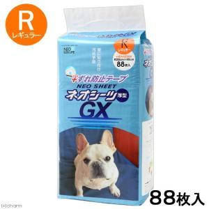 コーチョー ネオずれ防止GXレギュラー 88枚 犬 猫 ペットシーツ