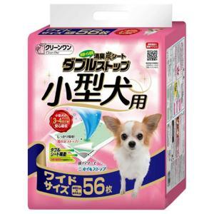消臭炭シート ダブルストップ 小型犬用 ワイド 56枚 犬 猫 ペットシーツ