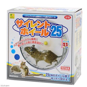 三晃商会 SANKO サイレントホイール 25...の詳細画像2