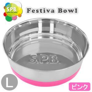 プラッツ SPB フェスティバボウル L ピンク 犬 猫 食器