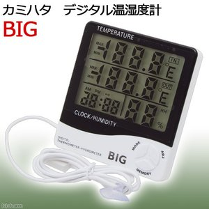 カミハタ デジタル温湿度計 BIG 関東当日便|chanet