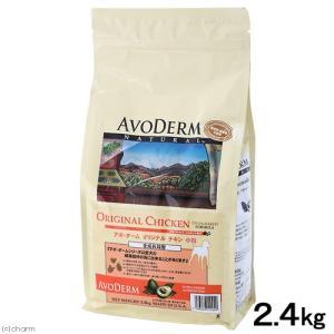 消費期限 2019/12/01 メーカー:アボ・ダーム 品番:11259 栄養豊富なアボガドを使用!...