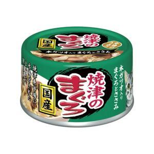アイシア 焼津のまぐろ 本ガツオ入り 70g キャットフード 国産 2缶入り 関東当日便