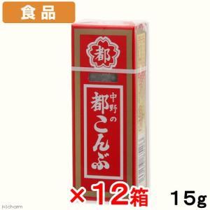 ボール売り 食品 中野物産 都こんぶ 1ボール12箱 関東当日便|chanet