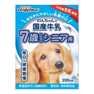 ドギーマン わんちゃんの国産牛乳 7歳からのシニア用 200ml ドッグフード ミルク 国産 2個入り 関東当日便|chanet
