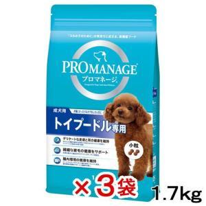 消費期限 2019/08/13 メーカー:マース 品番:KPM42 犬種別ケアフード!美しい巻き毛を...