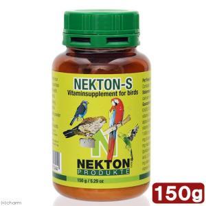 消費期限 2021/06/30 メーカー:パピエC 品番:010103 全ての鳥類のための栄養補助食...