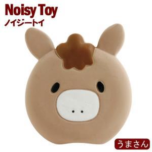 アウトレット品 アドメイト ノイジートイ うまさん 犬 おもちゃ 笛 関東当日便|chanet