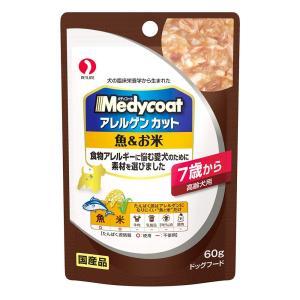 メディコート アレルゲンカット パウチ 魚&お米 7歳から 高齢犬用 60g 48袋入り ドッグフード 国産|chanet
