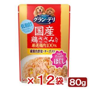 消費期限 2020/06/30 メーカー:ユニチャーム 品番:9 厳選鶏肉100%のほぐし仕立てグラ...