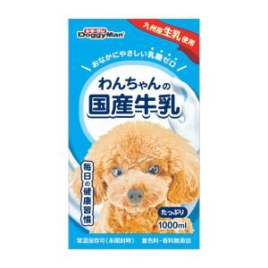 ドギーマン わんちゃんの国産牛乳 1000ml ドッグフード ミルク 国産 6本入り 関東当日便|chanet