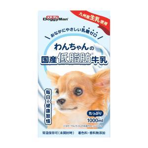 ドギーマン わんちゃんの国産低脂肪牛乳 1000ml ドッグフード ミルク 国産 6本入り 関東当日便|chanet