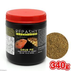 消費期限 2021/12/31 メーカー:REPASHY(レパシー) 画期的!こんな餌の発売を待って...
