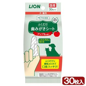 メーカー:ライオン 汚れをうかす&歯垢をとる&コートする。ふくだけで汚れをとれる! ライオン ペット...
