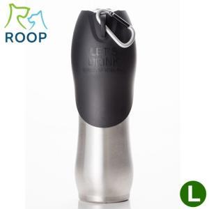 ループ ステンレスボトル L シルバー 750ml