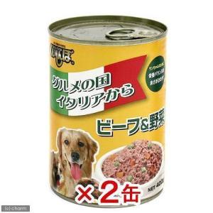 くいしんぼ缶 ビーフ&野菜 400g ドッグフード くいしんぼ 2缶入り 関東当日便