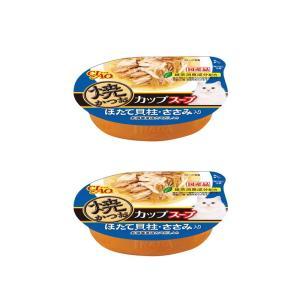 いなば 焼かつおカップスープ ほたて貝柱・ささみ入り 60g キャットフード 国産 2個入 関東当日便|chanet