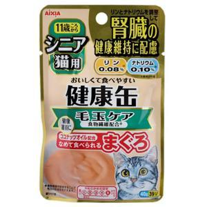 アイシア 健康缶パウチ 食物繊維プラス 40g キャットフード 2袋入 関東当日便 chanet