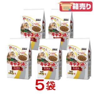 箱売り ペットライン キャネットチップ ミックス 2.7kg 1箱5袋入 関東当日便